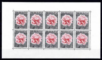 Desetibloky/951  PL (10) - hledaný kus - luxusní     - - - - /19.65765