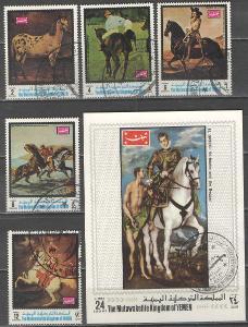 O JEMEN KRÁLOVSTVÍ série a aršík koně obrazy 1970