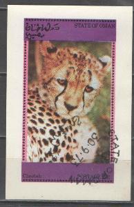 O OMÁN aršík gepard 1973 - neoficiální
