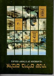 /9549/ Izrael, Ročníková kniha 1989