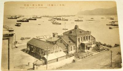 Japonsko - Hokkaido (View of Otaru), cca 1910