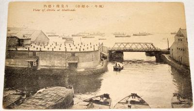 Japonsko - Hokkaido, přístav, (View of Otaru), cca 1910