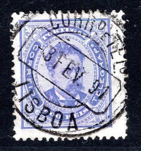 Portugalsko/Portugalsko - Mi. 64 B, výplatní, král Luis I/2887/7
