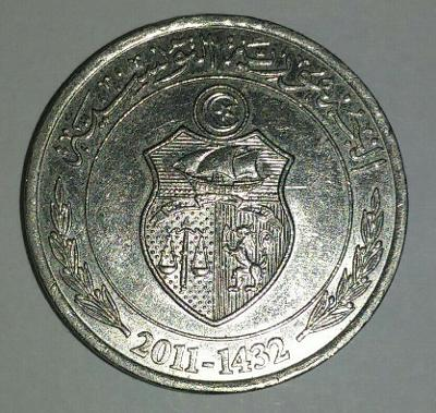 mince Tunis* 1/2 Dinar*2011/1432