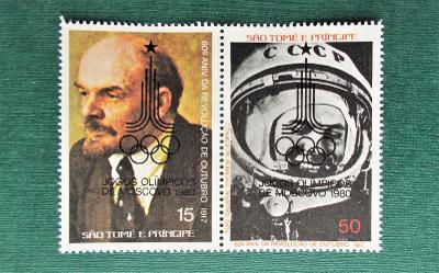 S. TOME1977 == Výr. VŘSR: Lenin, Gagarin == PŘETISK: OH Moskva 1980 ==