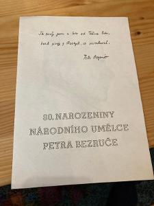 Pamětní list 80 narozeniny Petra Bezruče