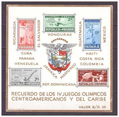 "Panama 1938 ""4th Central American Caribbean Games."" Michel BL1"