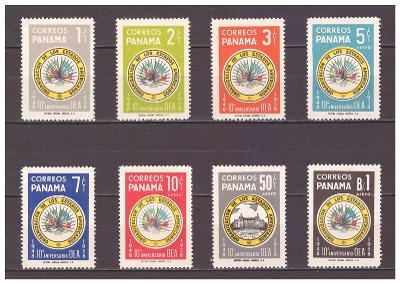 "Panama 1958 kompletní série ""Org. of American States, 10th Anniv."""