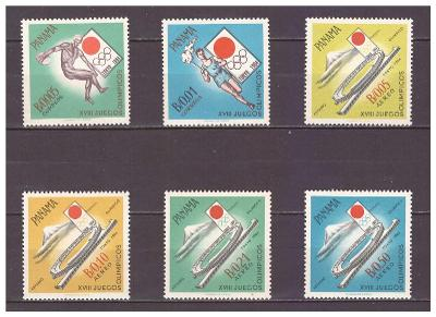 "Panama 1964 ""Summer Olympic Games 1964 - Tokyo"" Michel 714-719"