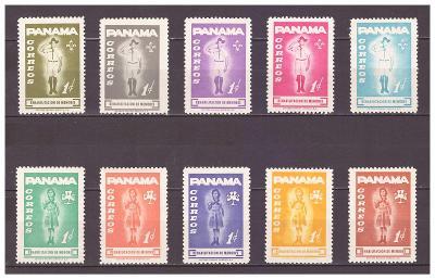 "Panama 1964 kompletní série ""Youth rehabilitation fund (1964)"""
