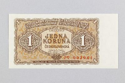 ČESKOSLOVENSKO // 1 Kčs 1953 PV / neperf. /65 UNC