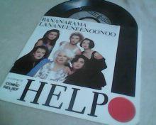 BANANARAMA-HELP-SP-1989.