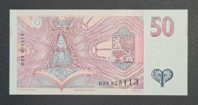 50 Kč 1994, Vzácná Série B 29 !!! Stav UNC
