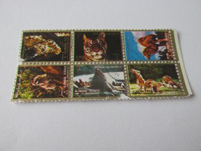 Prodávám známky Ajman 1973, Zvířata /malý formát/