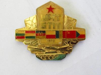 Vojenský odznak - Štít