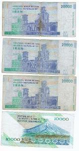 Íránský riál - konvolut