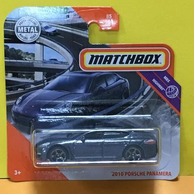 2010 Porsche Panamera - Matchbox 2020 85/100 (E7-85)