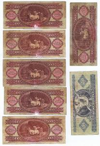 Maďarský forint konvolut (1962/1968)