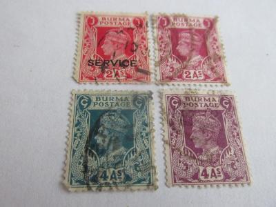 Prodávám známky Barma 1938, Král Jiří VI. s císařskou korunou