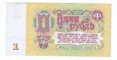 SSSR 1 rubl 1961