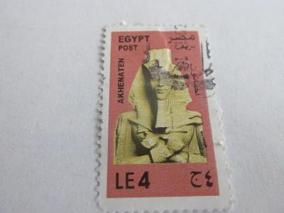 Prodávám známky Egypt 2013, Faraon Akhenaten