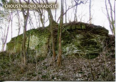 Choustníkovo Hradiště (Trutnov), zřícenina