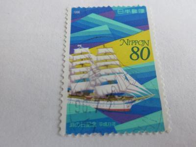 Prodávám známky Japonsko 1996, Plachetnice