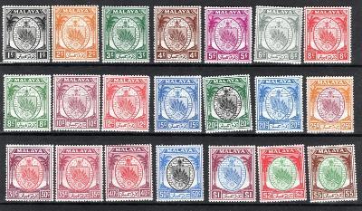 Anglické Kolonie/Malay - SG 42 - 62, znak, kompletní řada, kat./2364/7