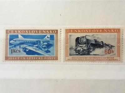 1953 doprava - lokomotiva a letadlo ** SVĚŽÍ řada