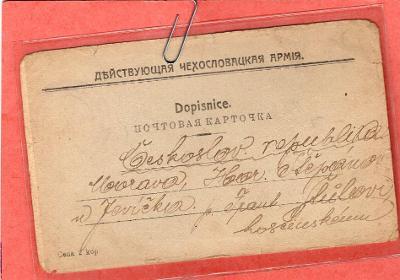 2 Ks. ČSR I Polní pošta na Rusi