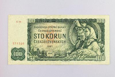 ČESKOSLOVENSKO // 100 Kčs 1961 X 80 / neperf. /101