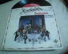 ROCKEFELLER-DOLORES-SP-1979.