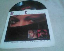 MIXED EMOTIONS-YOU WANT LOVE-SP-1986.