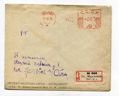 MOSKVA - MEZINÁRODNÍ KNIHA - ANTIKVARIÁT - FRANKOTYP  1935 /AG 82-5