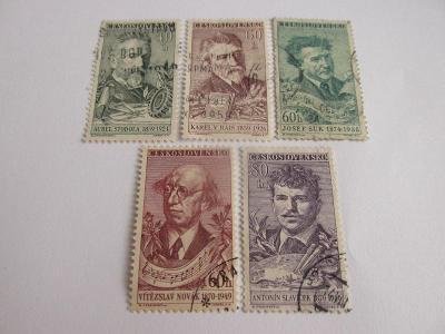 Prodávám známky Československo 1959, Kulturní a vědecké osobnosti
