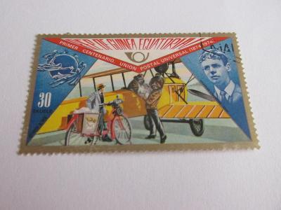 Prodávám známky Rovníková Guinea 1974, Letecká pošta, 100 let UPU
