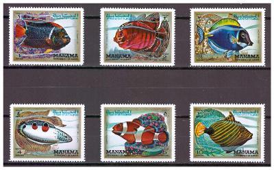 "Manama 1971 - ryby - ""Tropical Fish"" Michel 777-782"