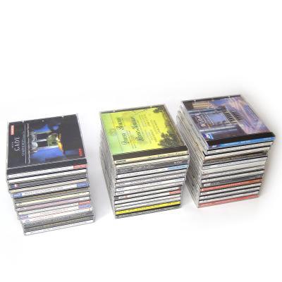 42ks titulů s vážnou hudbou na hudebních nosičích CD #2