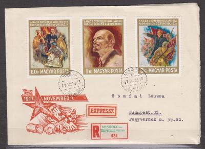 Maďarsko - FDC doporučeně expres - Lenin