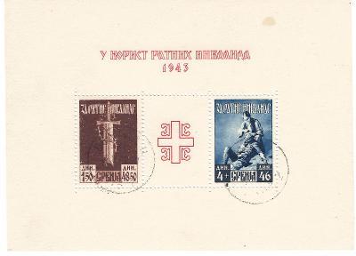 SERBIA BLOCK 3 (zn.Mi.90-91) s DODATEČNÝM RAZ. BEOGRAD/doplnění sbírky