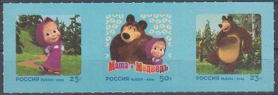 ** Rusko Mi.2778-80 Pohádka, Máša a medvěd