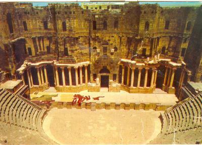 Sýrie, Basra, Římsky amfiteátr, prošlá se známkou