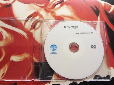 DVD BOJ S TEŇJU 2: REVANŠ (Rusko 2007, o boxu) – screener, EN titulky