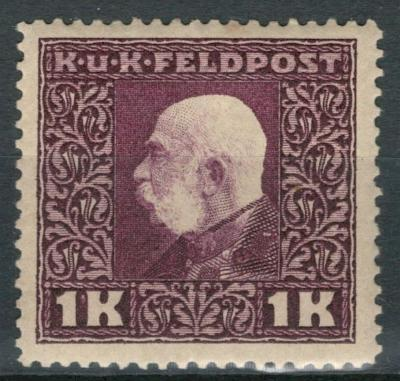 Rakousko / Österreich 1915 - K. u K. FELDPOST - ANK / Mi. 43 **