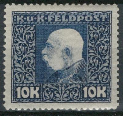 Rakousko / Österreich 1915 - K. u K. FELDPOST - ANK / Mi. 48 **