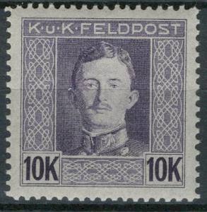Rakousko / Österreich 1917/18 - K. u K. FELDPOST - ANK / Mi. 72 **