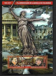 Pobřeží slonoviny 2017 - Bitva u Stalingradu - Hitler, Stalin, tanky..