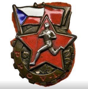 ODZNAK - CESKOSLOVENSKO - ĆSSR - PPOV - 1 KLASSE