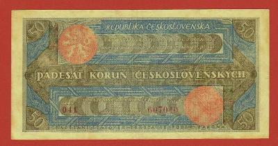 50 Kč 1922, s.041, č.607040. VZÁCNÁ