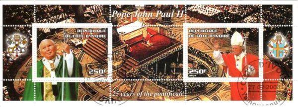 { 76 } - POB. SLONOVINY - PAPEZ - JAN PAVOL II